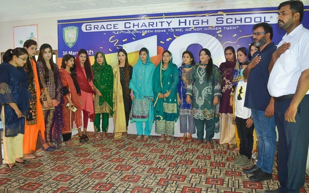 Grace Charity High School celebrates its 10thAnniversary